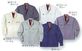 CJ3600 長袖ブルゾン(春夏用) /作業服・作業着(3L/4L/5L対応)【大きいサイズ対応】