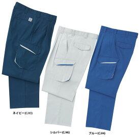 AG10485 ツータックカーゴパンツ・ズボン(春夏用)/作業服・作業着