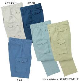 BC3250 ワンタックカーゴパンツ・ズボン (秋冬用)/作業服・作業着