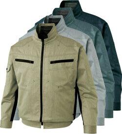 空調風神服KU93900 長袖ブルゾンバッテリー・ファン・コード別売りメンズ 作業服・作業着 ジャンパー・ジャケット