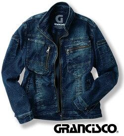 GRANCISCO(グランシスコ)GCA700長袖デニムジャケットメンズ・レディース作業服・作業着