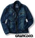 グランシスコ デニム ストレッチ 長袖ジャケット メンズ 春夏 秋冬 オールシーズン対応 GRANCISCO GCA700 作業服 作業着