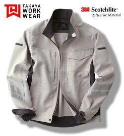 TAKAYA WORKWEAR タカヤワークウェア TWA203 長袖ジャケット メンズ レディース 作業服 作業着