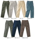 秋冬用メンズ タカヤ商事グランシスコ GRANCISCO GC2010 ツータックパンツ ズボン 綿100%