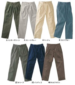 秋冬用メンズタカヤ商事グランシスコ(GRANCISCO)GC2010 ツータックパンツ・ズボン 綿100%