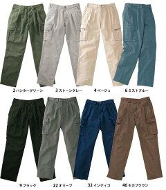 秋冬用メンズタカヤ商事グランシスコ(GRANCISCO)GC2011 ツータックカーゴパンツ・ズボン 綿100%