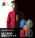 NK1200 反射ジャケットNIGHT KNIGHT(ナイトナイト)