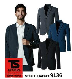 TS DESIGN ティーエスデザイン9136 ワークジャケットメンズ 長袖 帯電防止 吸汗速乾 ストレッチ 形態安定 マーバス 作業服 作業着
