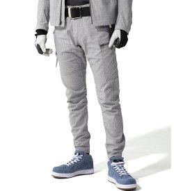 XEBEC(ジーベック) 2299 ジョガーパンツ(春夏用)メンズ ストレッチ作業服・作業着 ズボン