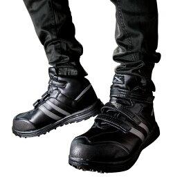 XEBEC ジーベック 85208 セーフティシューズ メンズ レディース 踏み抜き防止 作業服 作業着 安全靴 セーフティースニーカー