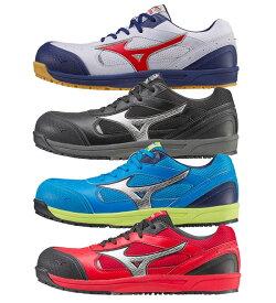 C1GA1600 オールマイティ プロテクティブスニーカー 紐タイプ MIZUNO ミズノ 安全靴セーフティシューズ