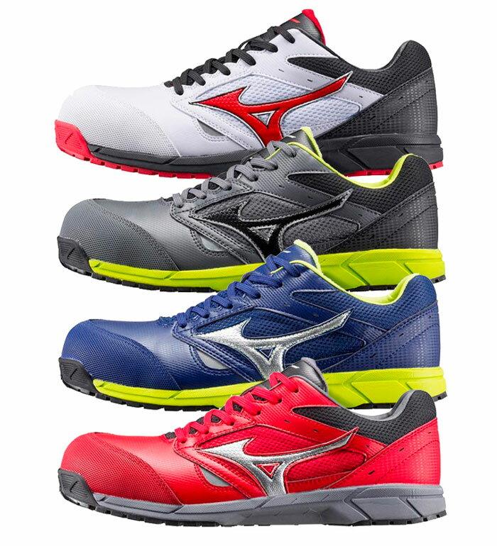 ●あす楽●C1GA1700 オールマイティLS プロテクティブスニーカー 紐タイプ MIZUNO ミズノ 安全靴セーフティシューズ