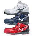 MIZUNO(ミズノ) C1GA1802 オールマイティLS プロテクティブスニーカーメンズ ミッドカット・マジックタイプ安全靴・…