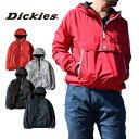 Dikies ディッキーズ D266 アノラックパーカー 秋冬用 メンズ 作業服 作業着 ウインドブレーカー ヤッケ