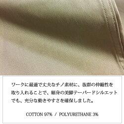●あす楽●G5005スタイリッシュカーゴパンツ【Gカーゴ】GLADIATOR(グラディエーター)コーコス信岡作業服・作業着ズボン