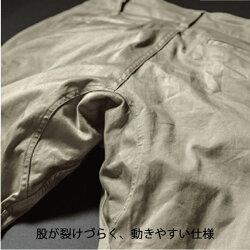 G5005スタイリッシュカーゴパンツ【Gカーゴ】GLADIATOR(グラディエーター)コーコス信岡作業服・作業着ズボン