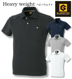 G9117 半袖ポロシャツ GLADIATOR(グラディエーター)作業服・作業着