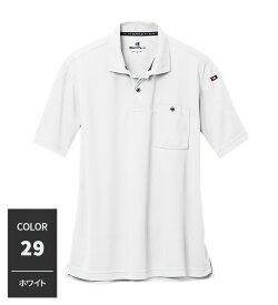 バートルイタリアンスタイル半袖ポロシャツ春夏秋用吸汗速乾メンズレディース667作業服作業着