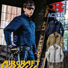 AIR CRAFT エアークラフト AC1131 ブルゾン BURTLE バートル 空調服 2020 メンズ レディース 単品 作業服 作業着