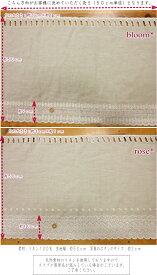 Linen100% natural CAFE LACE『リネン100%ナチュラルカフェレース』≪約50cm丈サイズ≫