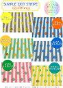【キルティング】『シンプルドットストライプ』●素材:コットン100%(中綿ポリエステル)●生地幅:約106cm