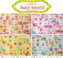 【キルティング】『Happy Butterfly≪ハッピーバタフライ≫』●素材:コットン100%(中綿ポリエステル)●生地幅:約10…