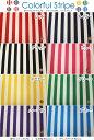 『Colorful Stripe≪カラフルストライプ≫』コットン100%ツイルプリントアイボリーベース素材:コットン100% 生地幅:約110cmシンプル/モノトーン/女の子/男の子/キッズ/綿/生地
