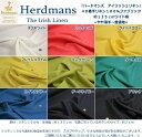 約135cmワイド幅『ハードマンズ アイリッシュリネン』40番手リネン100%ファブリック≪やや薄手〜普通地≫