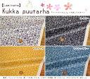 【つや消しラミネート】『Kukka puutarha≪クッカプータルハ≫』(ビニールコーディング)素材:コットン100%≪表:…