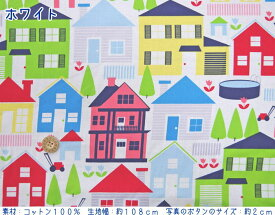 TIMELESS TREASURES『Colorful House≪カラフルハウス≫』コットン100%シーチングプリント