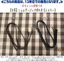 『【本革】ショルダーバッグ持ち手《2カラー》』素材:本革(約2mm厚)金具:鉄長さ:約10mm幅×約100cm〜約120cmまで…