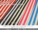 【キルティング】『Colorful Stripe≪カラフルストライプ≫』素材:コットン100%(中綿ポリエステル)生地幅:約106cm