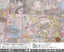 『ディズニープリンセス《コミック》』コットン100%シーチングプリント●素材:コットン100% ●生地幅:約106cm