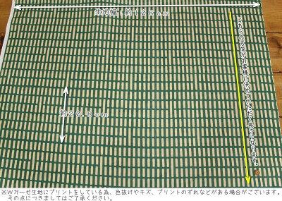 『Morsecode《モールスコード》』やわらかコットン100%Wガーゼプリント素材:コットン100%生地幅:約106cm