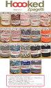 Hoookedシリーズ『Zpagetti《フックドゥ・ズパゲッティ》』素材:コットン92%、その他8%・長さ:約120m巻き(商品によって伸縮性のない場合もござ...