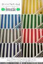 『ストライプ&ギンガム』リバーシブルコットンリネンキャンバスプリント素材コットン80%リネン20% 生地幅:約110cm北欧/女の子/男の子/キッズ/両面/生地/ハンドメイド/手作り/ 入園/入学/小