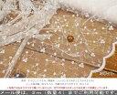『Prism Flower≪プリズムフラワー≫』シフォンチュールレース素材:ナイロン100%(刺繍糸:レーヨン80%ポリエステ…