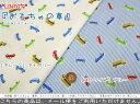 【つや消しラミネート】『おもちゃの車』(ビニールコーティング)素材:コットン100%(表:つや消しラミネート加工)生地幅:約103cm男の子/くるま/キッズ/生地/ハンドメイド/手作り/小物