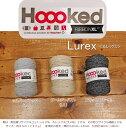 HoookedシリーズHoooked RibbonXL≪フックドゥ・リボンXL≫『Lurex≪ルレックス≫』素材:高品質リサイクルコットン60…
