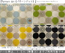 『Pattern dot《パターンドット》』コットンリネンキャンバスプリント素材コットン80%リネン20%生地幅:約108cm綿麻/女の子/男の子/キッズ/北欧/生地/ハンドメイド/手作り/入園/入学