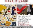作り方レシピ付き♪【パネル】『MAKE IT MAGIC(メイクイットマジック)』≪トートバッグ&リュック&ショルダーバッ…