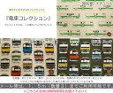 『電車コレクション』コットン100%10番キャンバスプリント●素材:コットン100% ●生地幅:約108cm男の子/キッズ/…