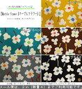 『Marble flower《マーブルフラワー》』コットン100%オックスプリント●素材:コットン100% ●生地幅:約110cm北欧…