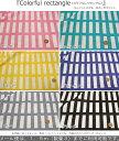 『Colorful rectangle≪カラフルレクタングル≫』コットン100%Wガーゼプリント素材:コットン100% 生地幅:約108cm…