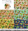 『キュートなハリネズミとサボテン♪』コットン100%シーチングプリント素材コットン100% 生地幅:約108cm