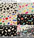 『Colorful Box≪カラフルボックス≫』コットン100%オックスプリント●素材:コットン100% ●生地幅:約110cm女の…