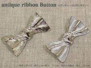 『antique ribbon Button《アンティークリボンボタン》』釦/ヴィンテージ/女の子/ブローチ/キャスト/チャーム/ブローチ/ヘアゴム/ハンドメイド/手づくり/ソーイング/