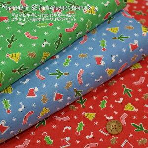 ecrulat(エクルラ)『Christmas charm≪クリスマスチャーム≫』コットン100%シーチングプリント素材:コットン100% 生地幅:約108cmサンタ/男の子/女の子/キッズ/大人/衣装/ハンドメイド/手づく