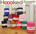 Hoookedシリーズ『Zpagetti《フックドゥ・ズパゲッティ》』素材:コットン92%、その他8%・長さ:約120m巻き(商品に…