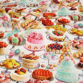 『Sweets Party≪スイーツパーティー≫』コットン100%シーチングインクジェットプリント素材:コットン100% 生地幅:約108cmケーキ/マカロン/女の子/キッズ/大人/入園/入学/小物/ウェアー/インテリア/ハンドメイド/